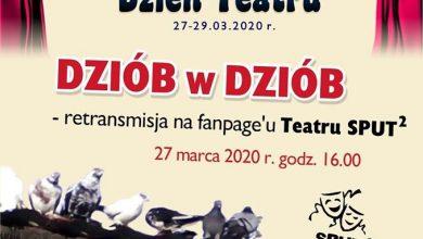 Photo of Dzień Teatru w wersji online