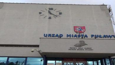 Photo of Puławski Urząd Miasta czeka niewielki remont