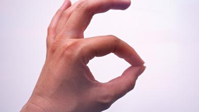 Photo of Osoby głuche nie zostaną bez pomocy