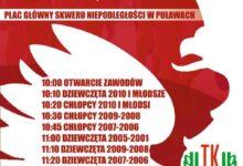 Photo of Puławskie Biegi Niepodległości – wciąż można się zapisywać