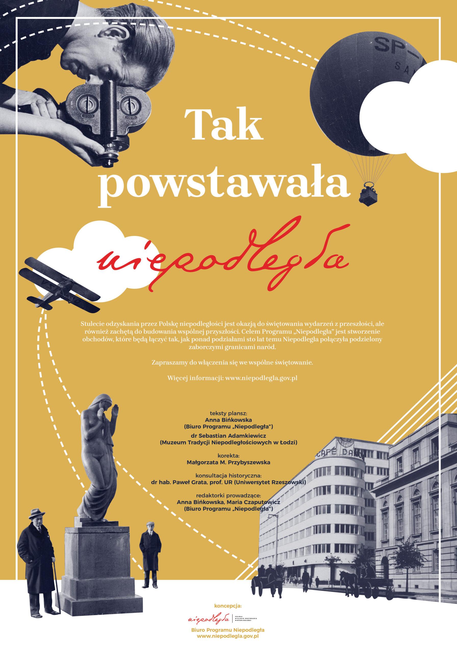 Photo of UM w Nałęczowie zachęca do oglądania wystawy