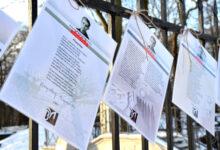 Photo of 100. rocznica urodzin Krzysztofa Kamila Baczyńskiego w Puławach