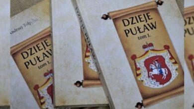 Photo of Dzieje Puław – bezpłatnie w Bibliotece Miejskiej