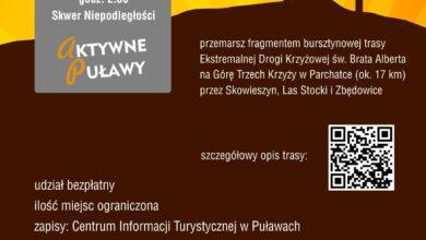 Photo of Nocny Rajd Pieszy w ramach Aktywnych Puław