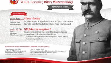 Photo of Puławy będą obchodzić Święto Wojska Polskiego