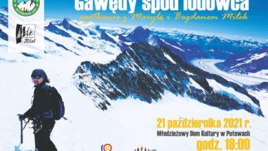 Photo of Gawędy spod lodowca w MDK